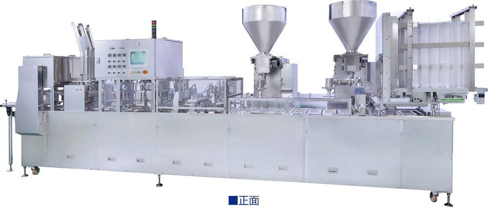 EPK-FDC5500-2L2S